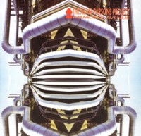 """APP """"Ammonia Avenue"""" album"""